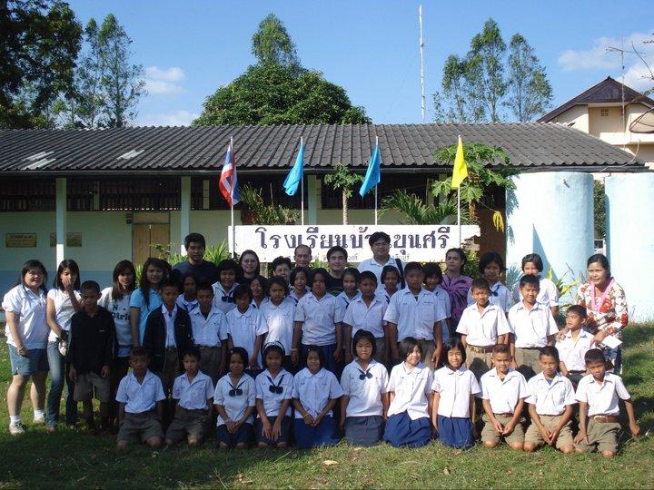 ส่งมอบอุปกรณ์สิ่งของโรงเรียนบ้านขุนศรี จ.ปราจีนบุรี