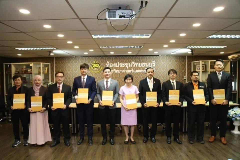 2019 ไอทีซันได้ลงนามMOUร่วมกับมหาวิทยาลัยราชภัฎธนบุรี